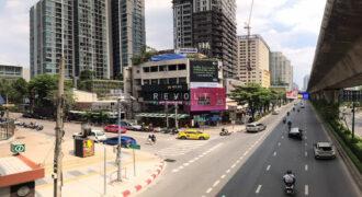 Land for long-term lease : Rang Nam